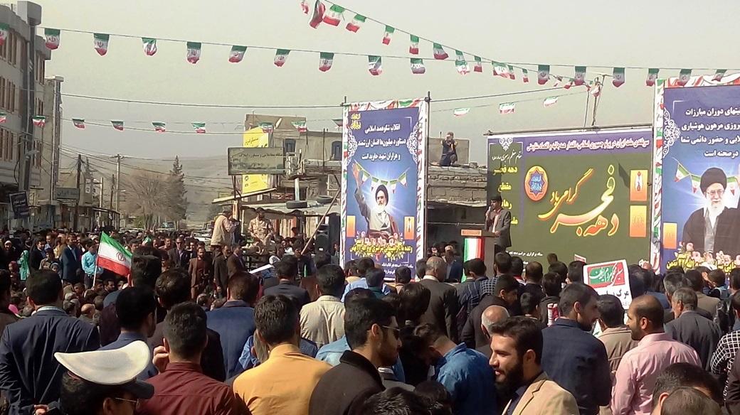 راهپیمایی 22 بهمن چرام (20)