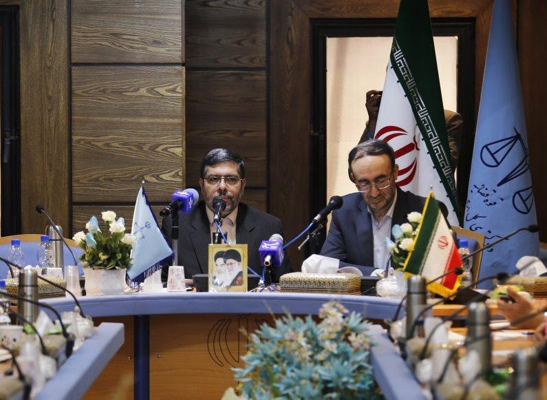 نشست دادگستری اصفهان