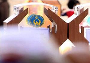 کمیته امداد