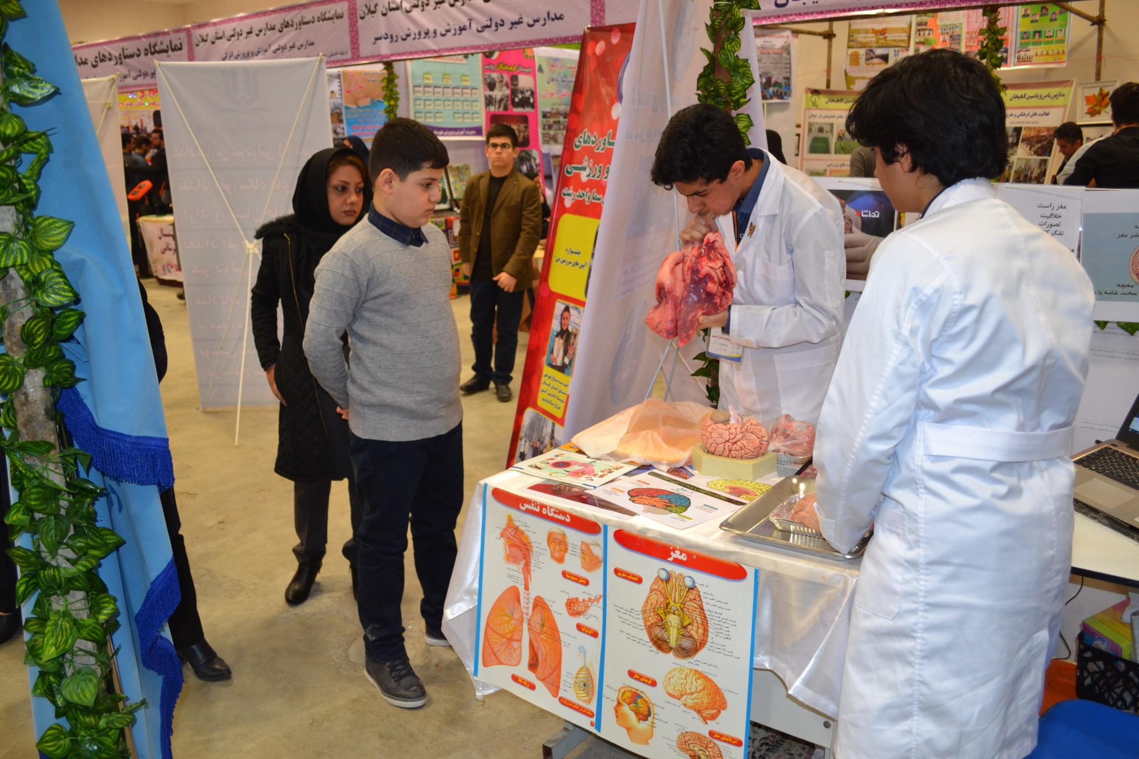 نمایشگاه مدارس غیر دولتی به میزبانی سما واحد رشت2