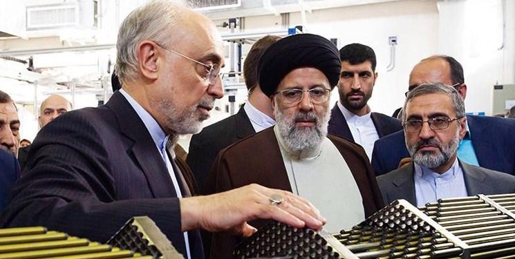 بازدید رئیس قوه قضاییه از سایت هستهای UCF اصفهان1