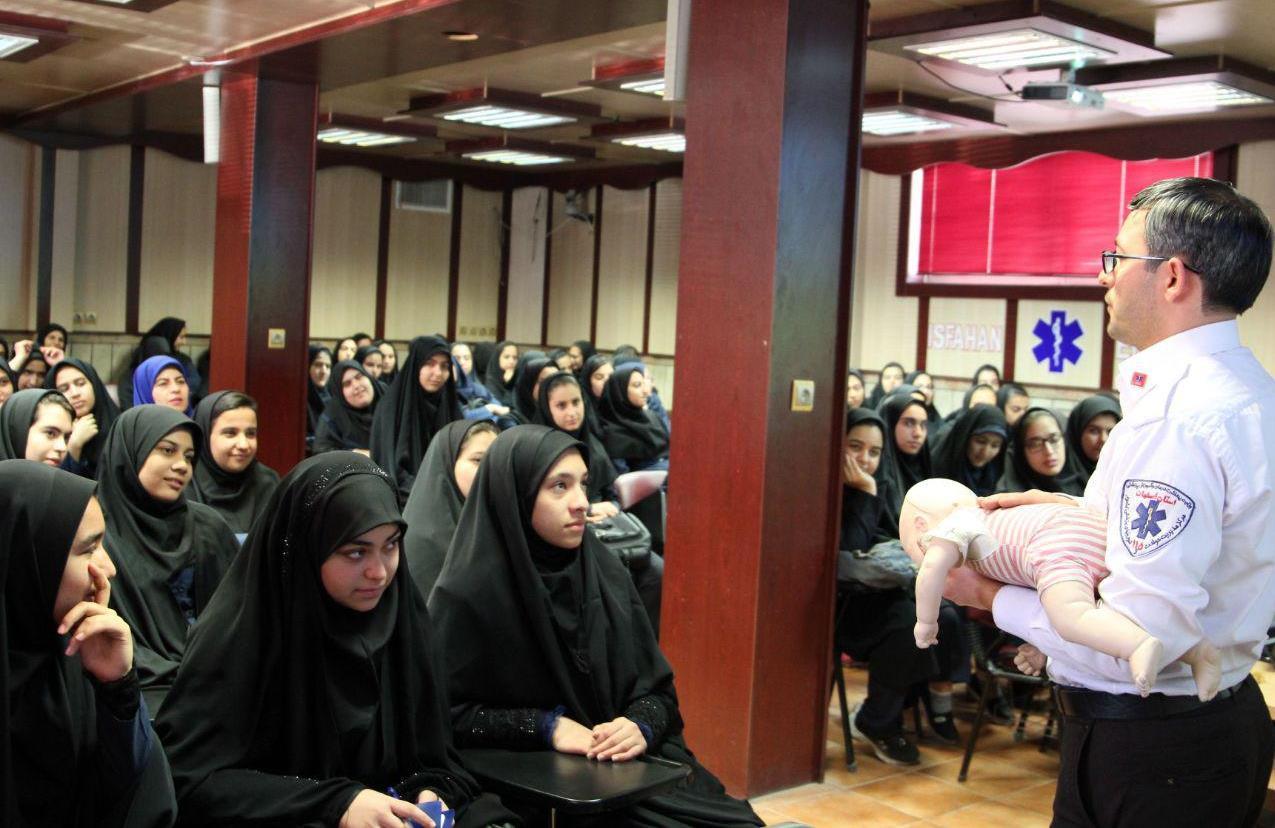 فوریت های پزشکی اصفهان