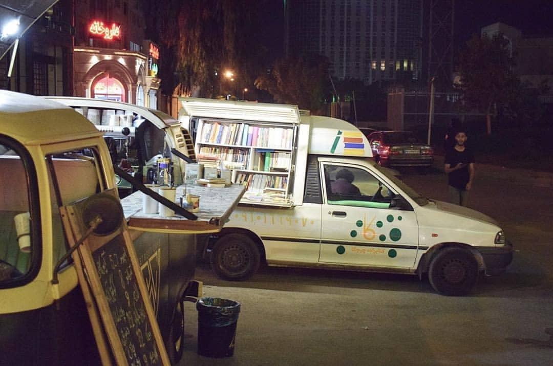 کتابرانه چیچکا و کافه استریت