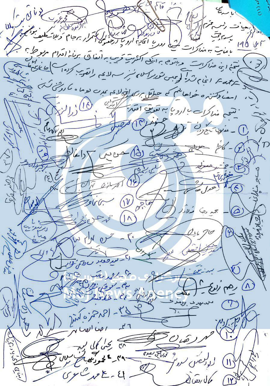 مخالفت نمایندگان با لایحه دولت به مجلس