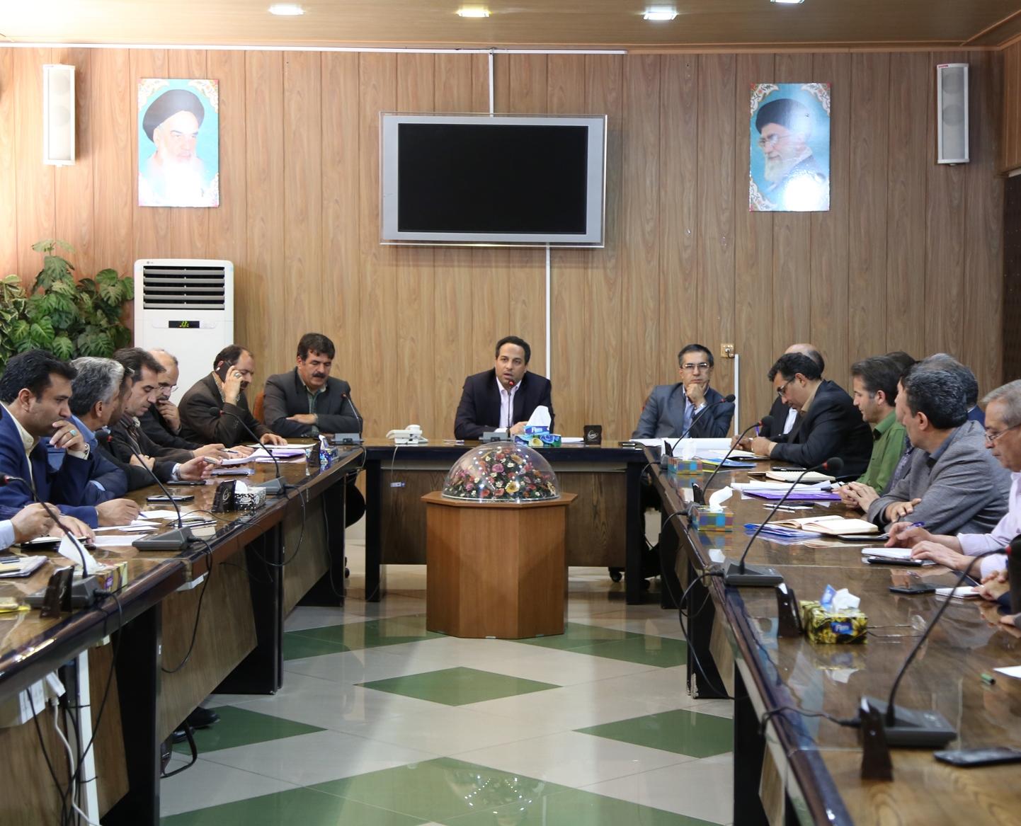 شرکت آبفا اصفهان