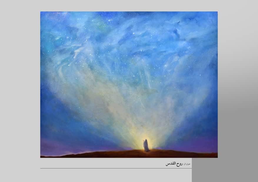 آثار عبدالحمید قدیریان در نمایشگاه همپای نور