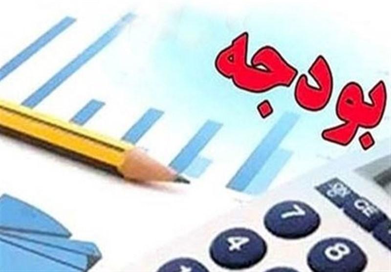اصفهان- بودجه