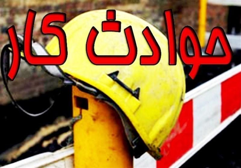 اصفهان- حوادث کار