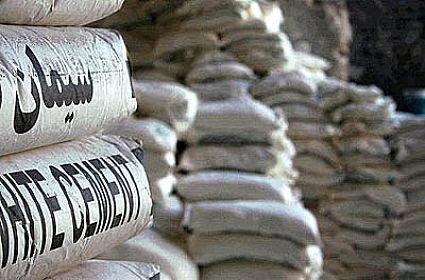صادرات سیمان