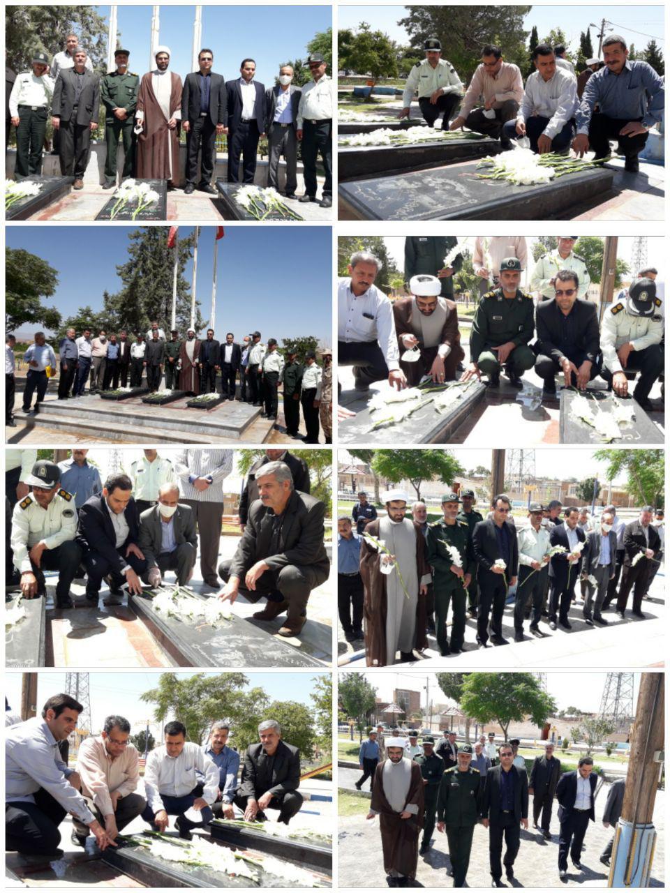 هفته قوه قضاییه در اردستان