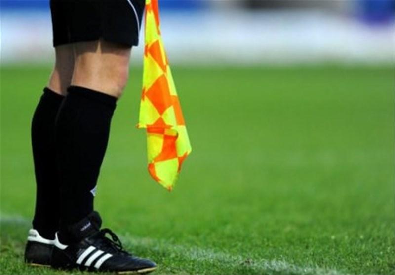 اسامی داوران هفته ۲۳ لیگ برتر فوتبال