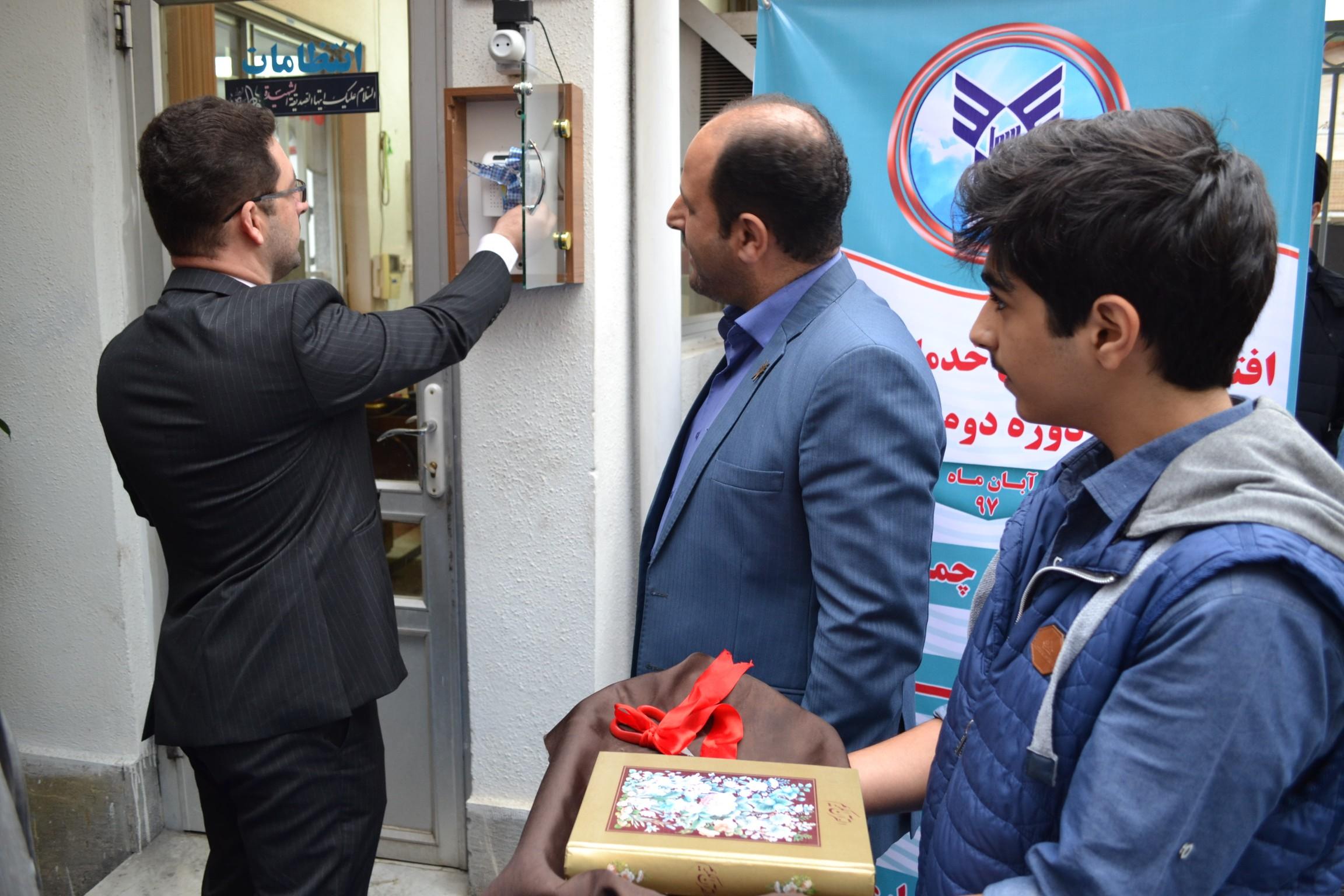 افتتاح پروژه های عمرانی +سما واحد رشت