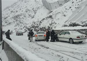خودداری از تردد غیر ضررو در کوهستان
