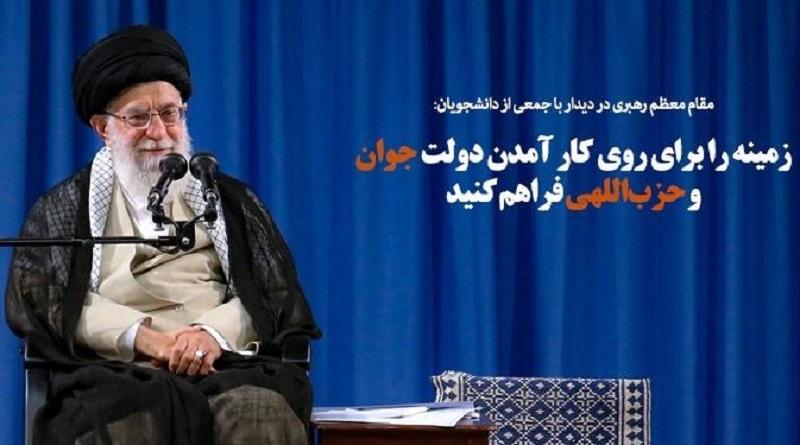 شورای اتحاد تحول خواهان انقلابی لرستان «شاتا»