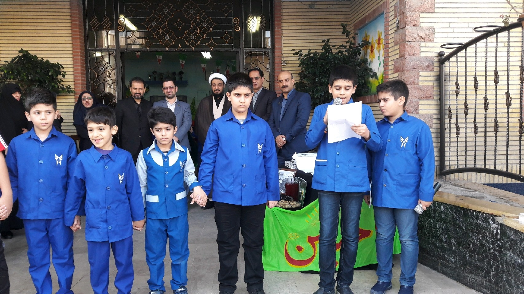 مراسم بزرگداشت شهادت+ محمد طاها اقدامی