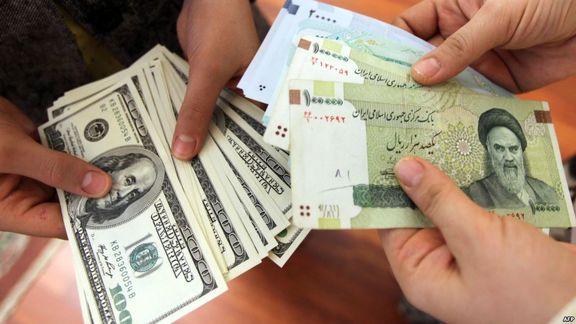 جایگزینی ارز در مبادلات مالی بین المللی