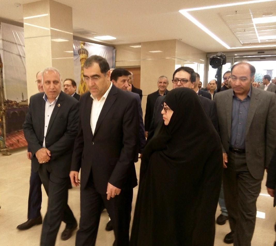 اصفهان- بازدید وزیر بهداشت