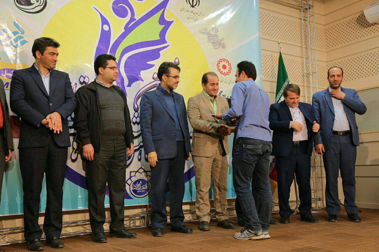 جشنواره رسانه وآسیب های اجتماعی اعتیاد