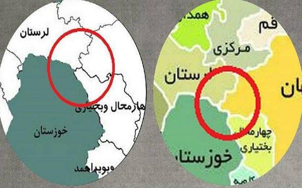 نقشه جعلی
