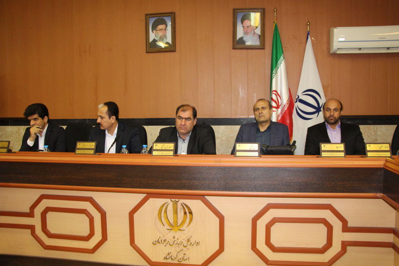 مدیرکل ورزش و جوانان کرمانشاه