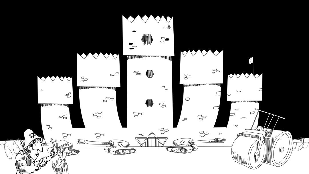 انیمیشن «ناجی»