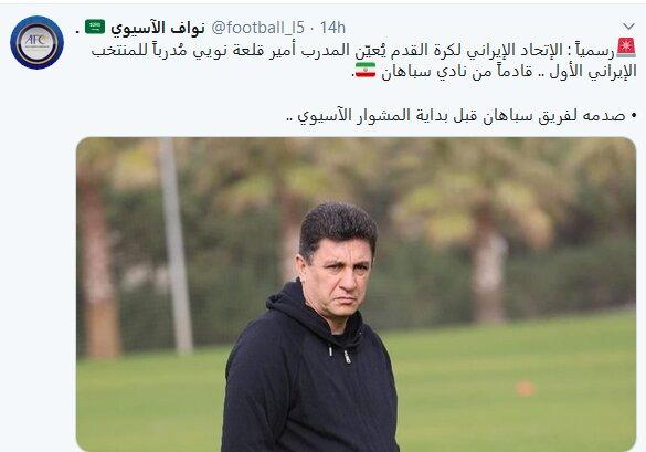 قلعه نویی سرمربی تیم ملی فوتبال ایران