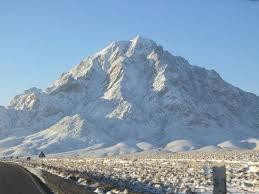 کوه ارنان