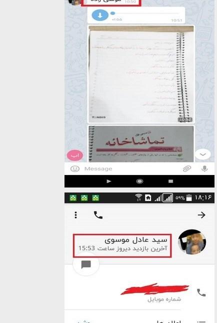 تکذیب خبر خودکشی دانش آموز بوشهری