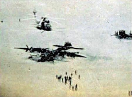 لاشه هواپیما مستقر در ایران