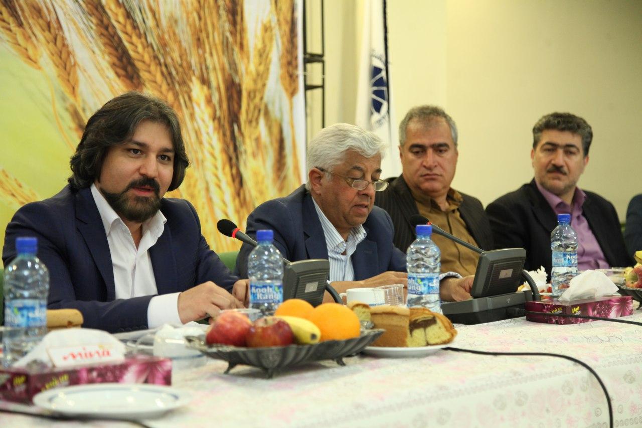 کمیسیون کشاورزی اتاق