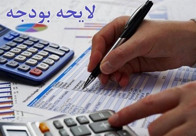 سهم کرمانشاه از بودجه 97