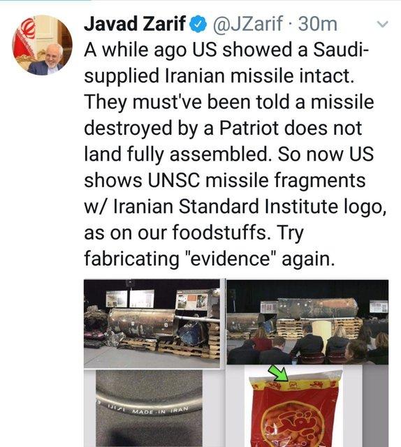واکنش ظریف به موشک شلیک شده