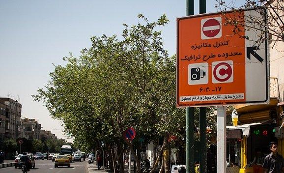 اجرای طرح ترافیکی نوروزی از ۱۵ اسفندماه در کرمانشاه