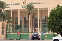تیراندازی در یک مدرسه در ریاض دو کشته برجای گذاشت