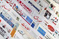 مهلت شرکت در جشنواره مطبوعات مازندران تا 15 تیر تمدید شد