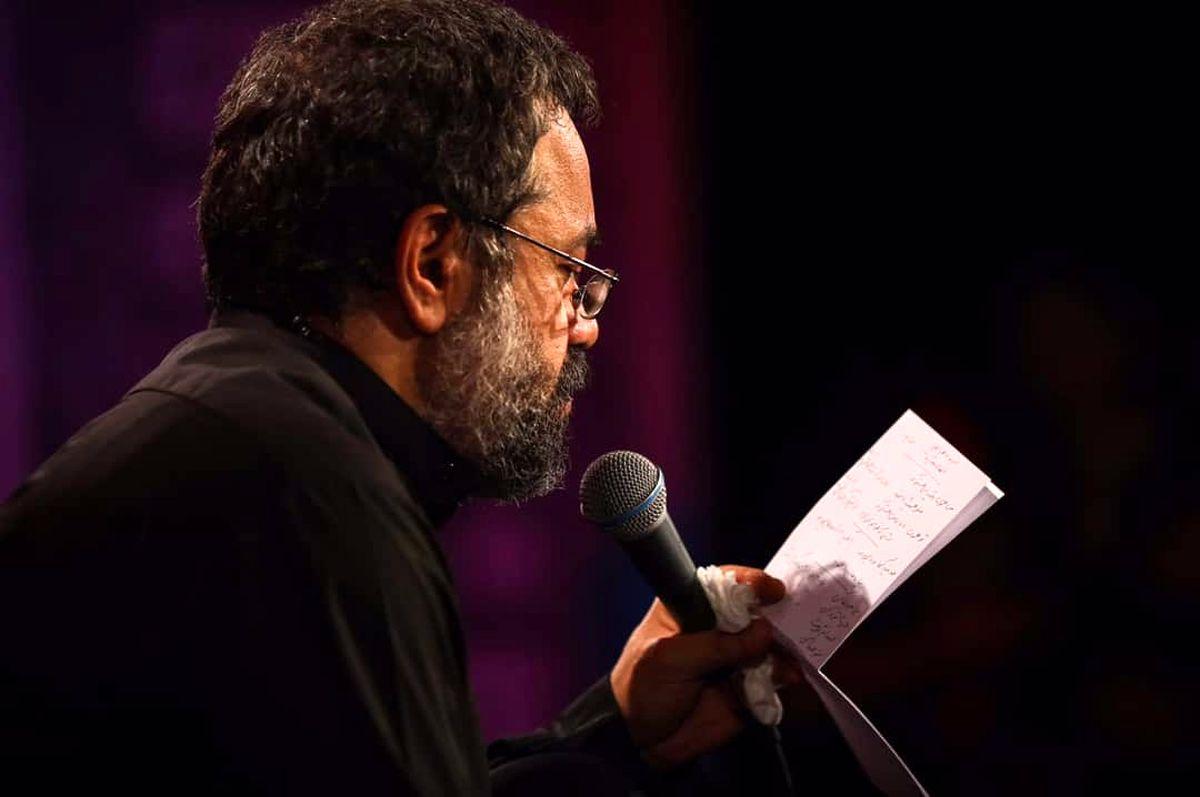 دانلود مداحی قدیمی با صدای محمود کریمی