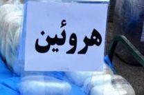 دستگیری یک سوداگر مرگ در اصفهان / کشف ۳۷۵ کیلوگرم هروئین