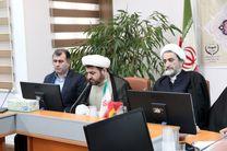 مدافع حریم نظام در چهلمین سالگرد پیروزی انقلاب اسلامی باشیم