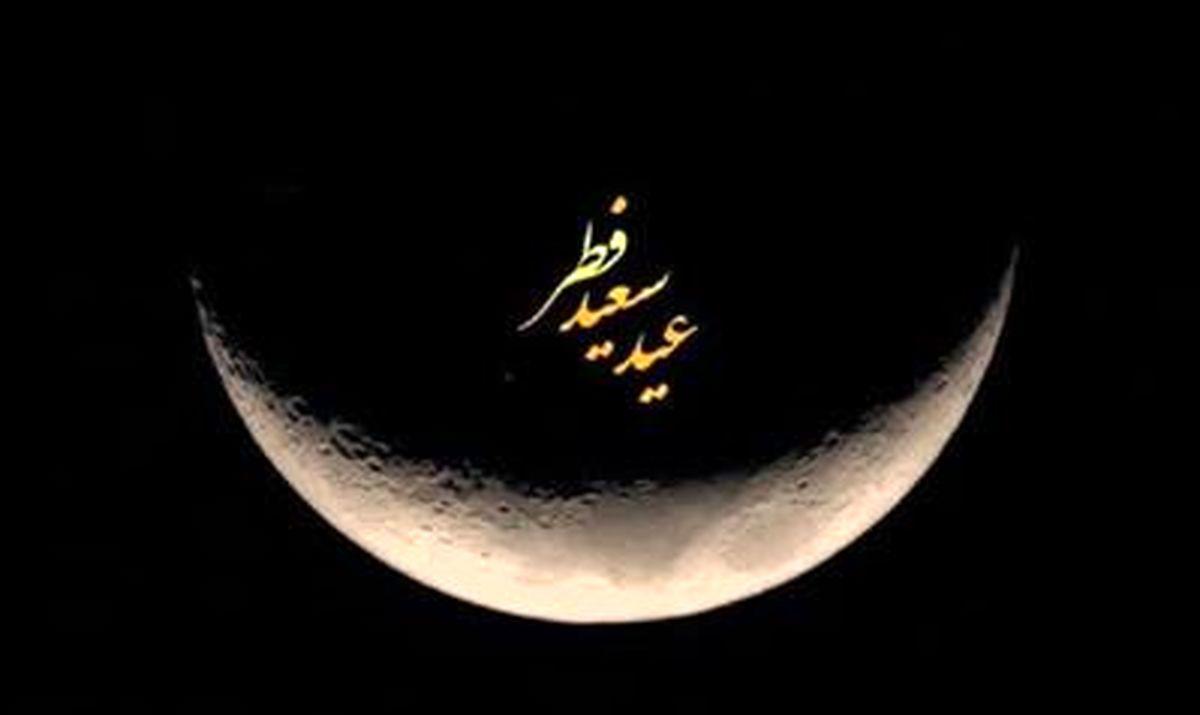پیام مدیر عامل گروه فولادمبارکه به مناسبت حلول ماه شوال و فرا رسیدن عید سعید فطر