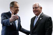 وزارت خارجه روسیه سفر تیلرسون به مسکو را تایید یا رد نکرد