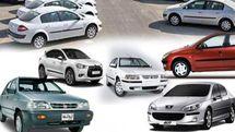 قیمت خودرو امروز ۲۰ مهر۹۹/ قیمت پراید اعلام شد