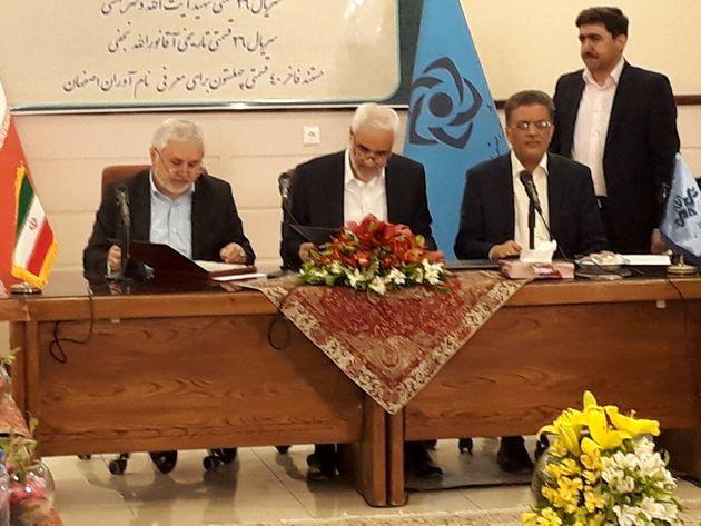 امضا تفاهم نامه ساخت دو مستند فاخر از چهره های شاخص اصفهان
