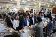 نمایشگاه بینالمللی کتاب تهران برگزار نمیشود