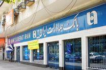 رشد مطلوب تعداد تراکنش های موفق سامانه سپهر بانک صادرات ایران