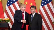 آمریکا و چین در آستانه امضای یک توافقنامه تجاری دوجانبه
