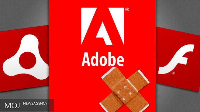 فورا همه نسخه های Adobe Flash Player را پاک کرده یا بروزرسانی کنید
