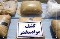 دستگیری سرکرده باند تهیه و توزیع مواد مخدر صنعتی در مازندران