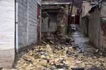 ۱۸۵ میلیون تومان کمک بلاعوض دولت به زلزلهزدگان سیسخت