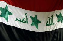اعلام عزای عمومی در عراق