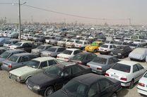 چندین هزار وسیله نقلیه در هرمزگان رفع توقیف شد/ بخشش جرایم انباشته شده
